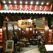photobucket - Korean Restaurant